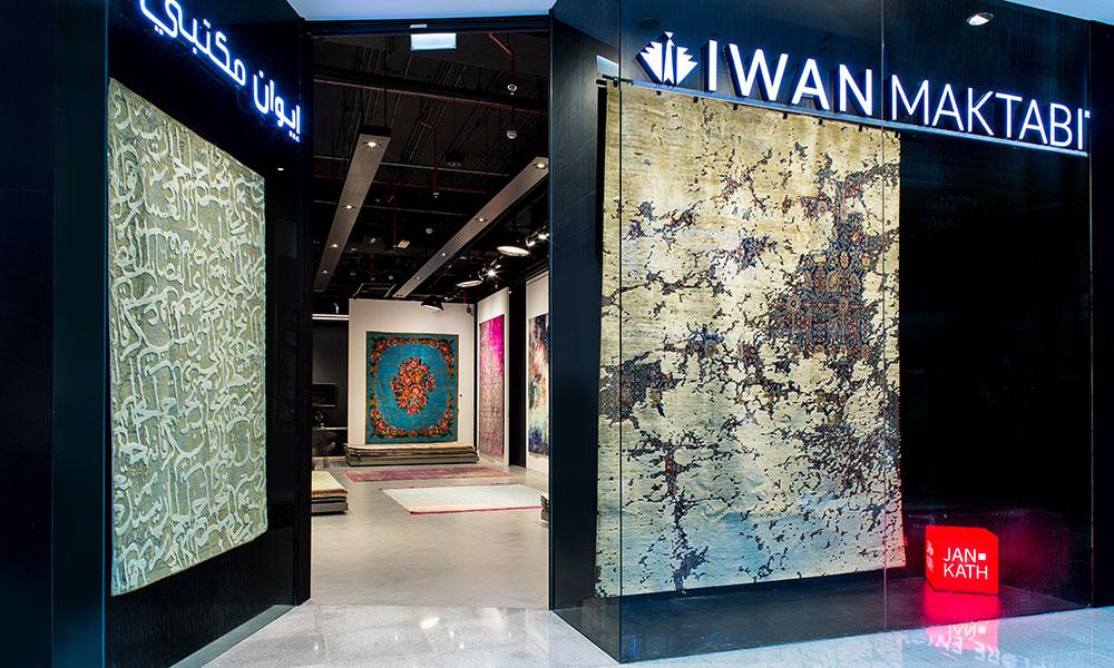 reIwan-Maktabi_store_220216_001